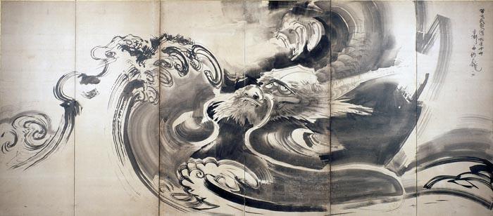 Dragon Amid Waves