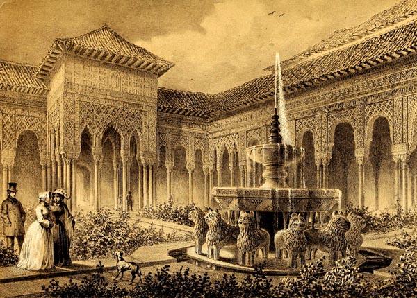 Plato de Los Leones (Alhambra)