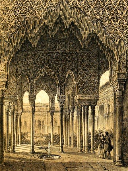 Entrada al Patio de Los Leones (Alhambra)