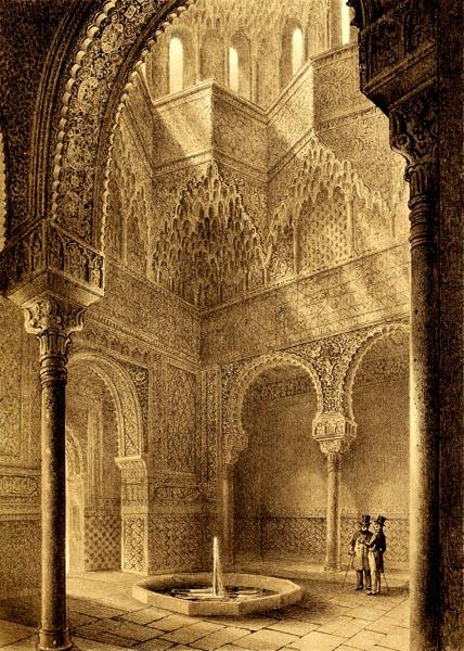 Sala de los Abencerrajes (Alhambra)