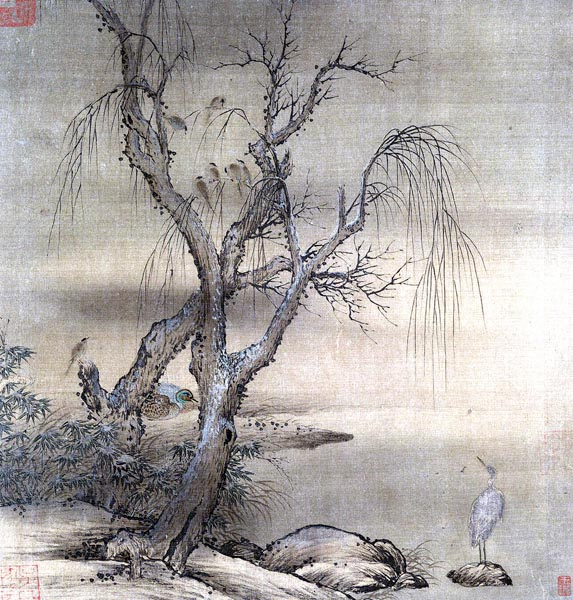 An Autumn Scene with Birds, Xu Daoning (10th–13th century)