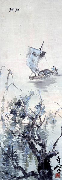 A Fisherman in a Landscape, Gao Qifeng (1889 - 1933)
