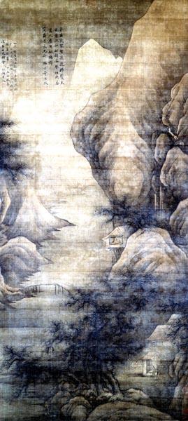 Landscape, Jin Kan (d. 1703)