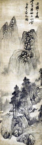 Landscape, Zhang Ruitu (1570 - 1641)