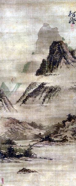 Mountains in Clouds, He Cheng (ca. 1380 - 1470)