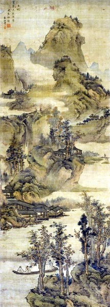 Landscape for Old Man Yu on His Birthday, Yuan Jiang (1691 - 1746)