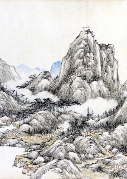 Traveling to the Southern Sacred Peak, Zhang Ruocheng (1722 - 1770)