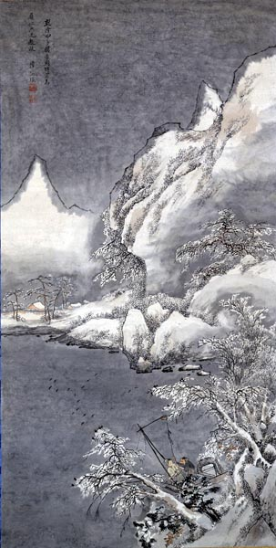 Fishermen on Snowy River, Lu Mingqian (1744)