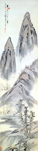 Singing Alone in a Wintry Mountain, Liang Yuwei (d. 1912)