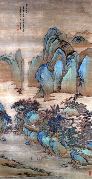 Travellers in Autumn Mountains, Wang Hui (1632 - 1717)