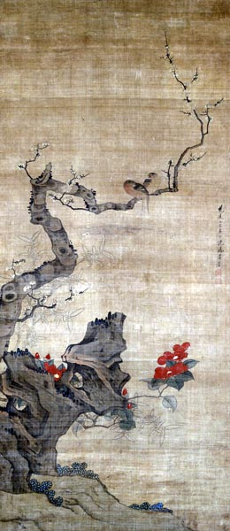 Red Camellia, Plum, Bamboo and Wild Birds, Shen Wuji (ca. 1620 - 1660)