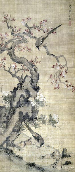 Birds, Rocks and Flowering Prunus, Zhou Zhimian (late 16th - early 17th century)