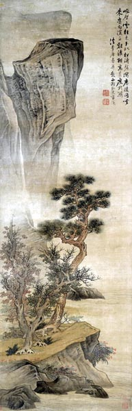 Landscape in the style of Li Tang, Lan Ying (1585 - 1664)