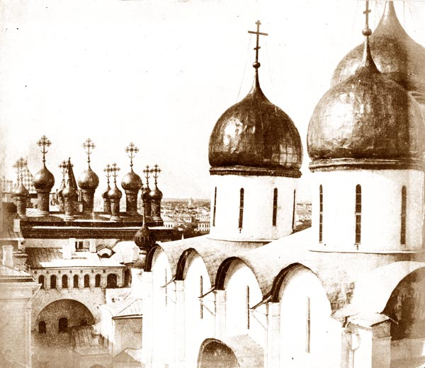 From Ivanif [sic] Tower, Kremlin, Moscow