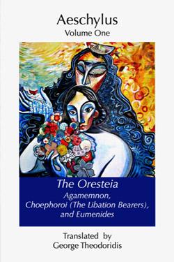 The Oresteia - Cover