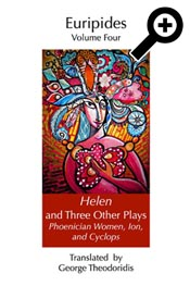 Helen and Three Other Plays