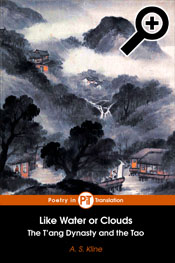 A. S. Kline: Like Water or Clouds - Cover Image