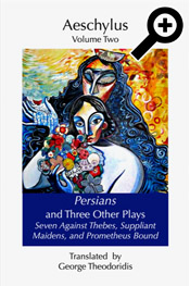 Persians and Three Other Plays